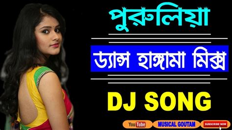 download mp3 dj vigi pasop new bengali purulia mp3 song 2017 hard dj gourab prodacsan