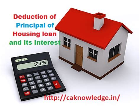 deduction interest on housing loan housing loans housing loan deduction