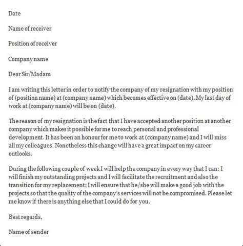Resignation Letter Template Sle Templates Free Printable Resignation Templates