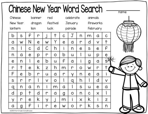 zodiac word search printable 16 best colour pics images on pinterest chinese new
