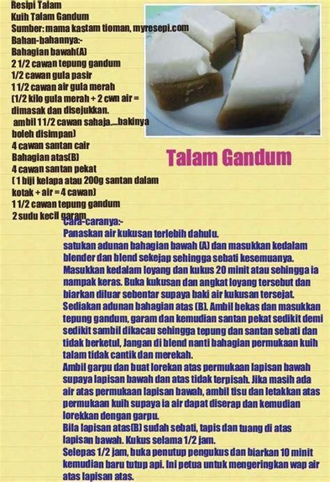 Biskuit Keladi Kue Keladi Malaysia talam gandum malaysian delicacies