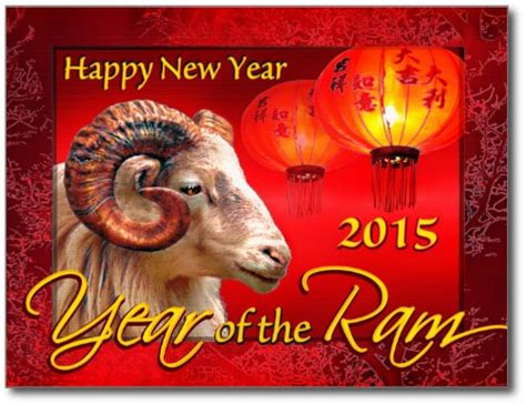 new year animal ram happy new year of the ram in 2015 biz info