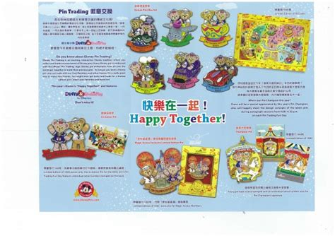 Pin Disney Hongkong hong kong disneyland pin trading day 2015 april 10 12 hkdl the s disneygeek