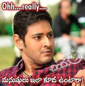 comment photos in telugu funny facebook photo comments in telugu pictures images