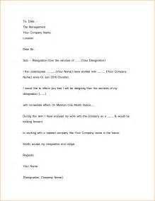 6 1 month notice resignation letter sample basic job