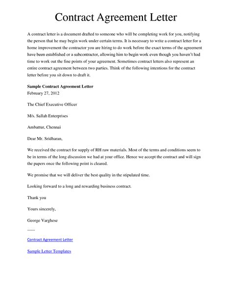 Letter Of Agreement Contract Template by 10 Best Images Of Letter Of Understanding And Agreement