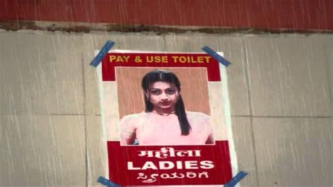 trisha bathroom videos youtube funny video trisha in bathroom youtube