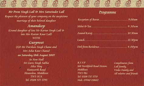 wedding card matter in indian indian wedding card matter in for matik for