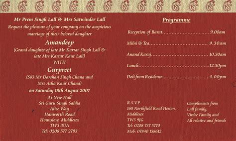 indian muslim wedding card matter sikh sles sikh printed text sikh printed sles