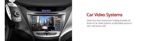 plus delta car interior design greens media car parts dubai car interior accessories