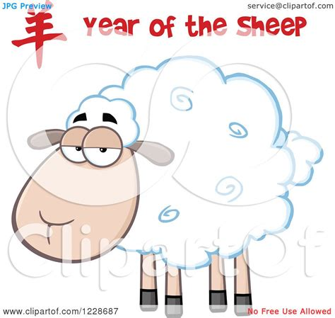 new year of the sheep vector royalty free sheep clipart 83