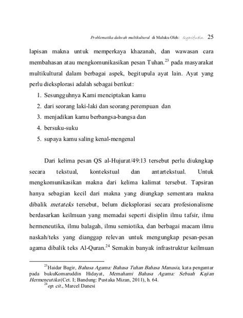 Al Quran Dan Terjemahnya 3 Jumanatul Ali J Terjemah Karmedia syarifudin problematika dakwah di maluku