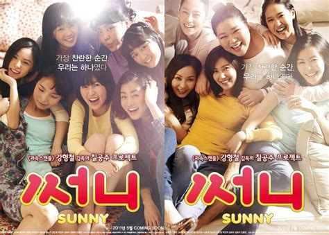 one sunny day korean film sunny korean movie synopsis abby in hallyu land