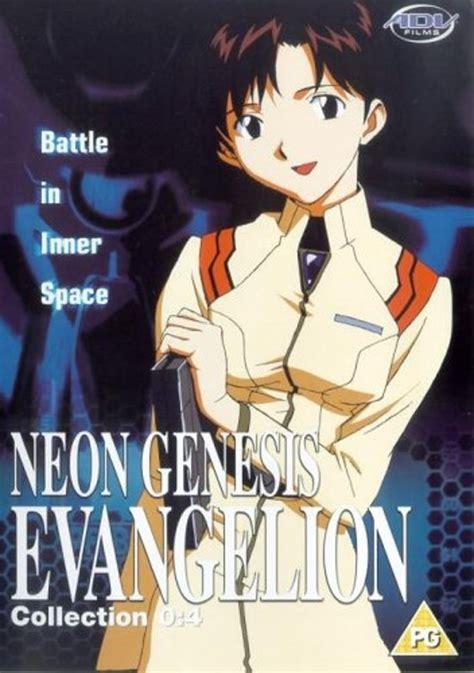 neon genesis evangelion collection neon genesis evangelion collection 0 4 episodes 12 14