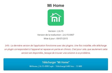 test smart home security xiaomi