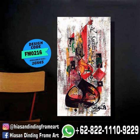 Hiasan Dinding Foto 1 0822 1110 9229 telkomsel hiasan dinding foto
