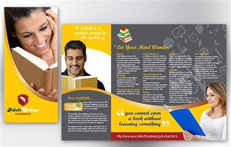 brochure templates education free brochure design free download brochure design free