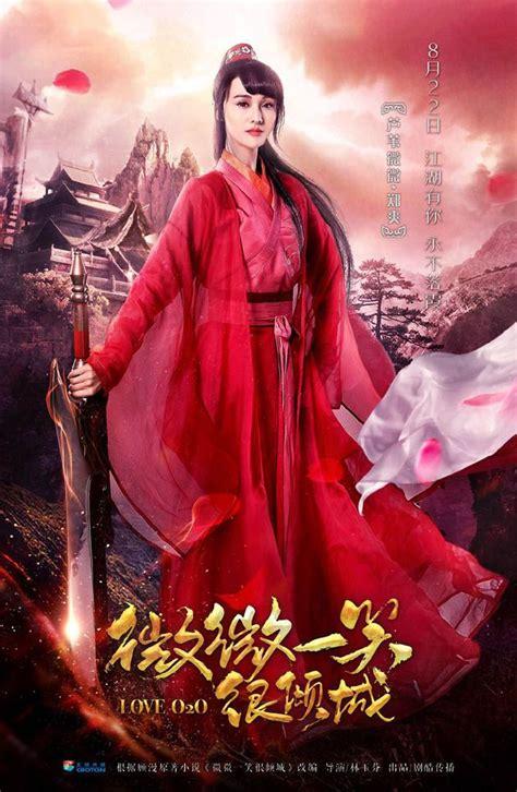 film love o2o love o2o chinese dramas pinterest drama kdrama and