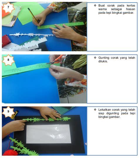 cara membuat storyboard cikgu sarawak storyboard cara membuat bingkai gambar