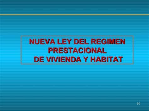 nueva ley de vivienda y hbitat lvh lrpvh en venezuela presentacion piramide de kelsen
