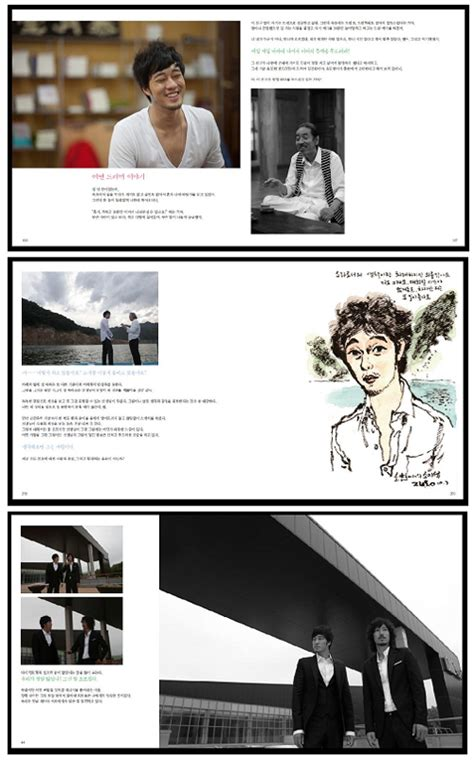 so ji sub road gangwon so ji sub s road photo essay