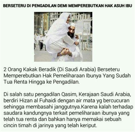 kata kata hikmah islam images  pinterest