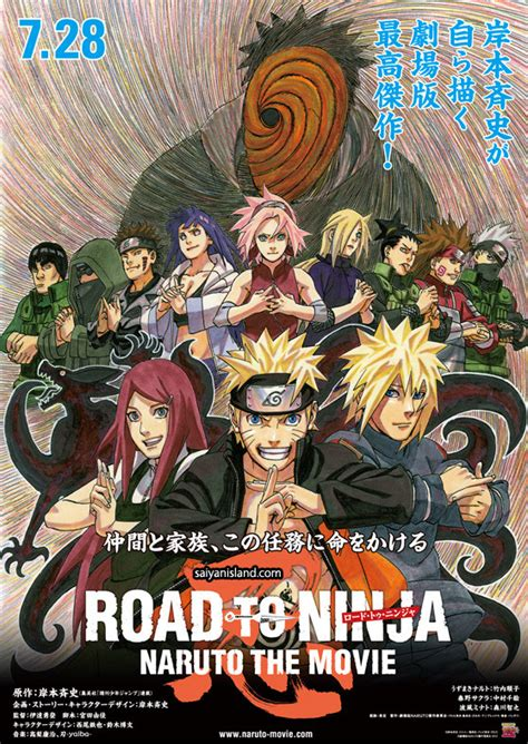 film naruto road to ninja full movie crunchyroll video quot naruto shippuden movie 6 road to