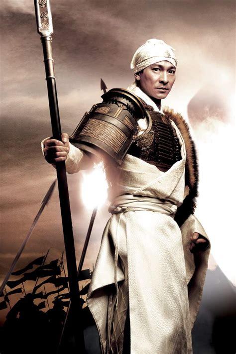 Three Kingdoms Resurrection Dragon 2008 Three Kingdoms Resurrection Of The Dragon Cast Korean Movie 2008 삼국지 용의부활 三國志見龍卸甲