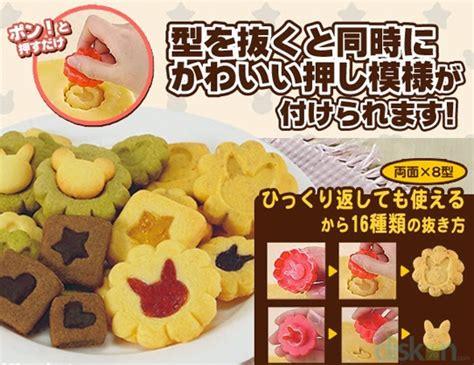 Special Offers Cetakan Kue Motif Lucu diskon cookie cooking yogyakarta jagonya diskon indonesia