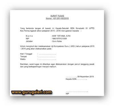 contoh surat tugas ukg 2015 dan persyaratan mengikuti ukg
