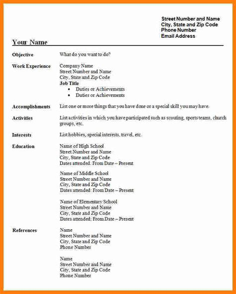 resume samples format free download resume for study