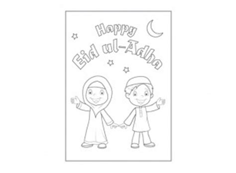 eid card templates to colour eid ul adha greeting card ichild