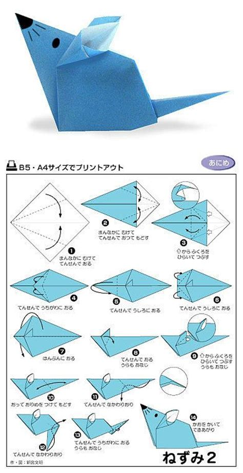 How To Make An Origami Mouse - origami mouse origami muis om te vouwen tutorial see