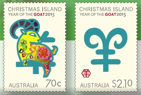australia post new year lunar new year 2015 st issue released by australian