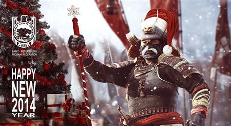 merry christmas   happy  year world fudokan federation