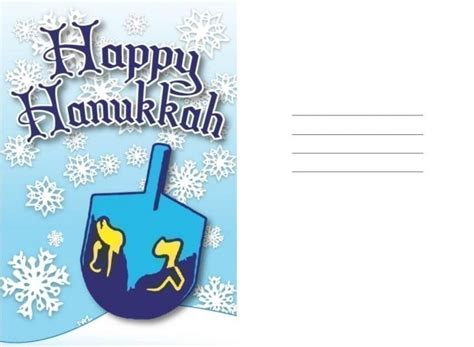 dreidel place card template top seven free hanukkah cards and festive gift tags