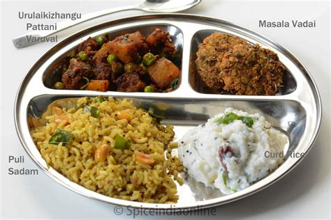 vegetarian menu ideas for dinner vegetarin lunch ideas archives spiceindiaonline