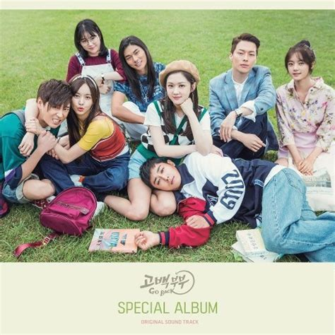 download mp3 ost go back couple download album various artists go back couple special
