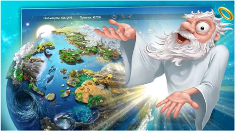 doodle god planet hd doodle god planet hd приложений для windows в магазин windows