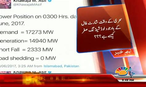 Load Shedding Countries by Khawaja Asif Claims No Load Shedding Anywhere Across The