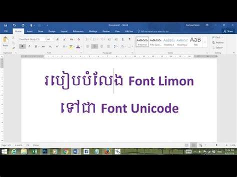 convert pdf to word khmer unicode how to convert font khmer limon to font khmer unicode by