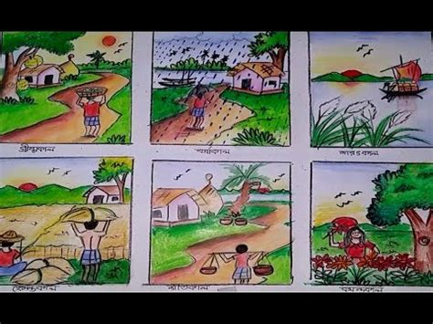 six seasons how to draw a scenery of six season of bangladesh in one page youtube