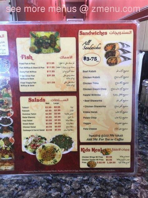 Najeeb Kabob House Menu by Menu Of Najeeb Kabob House Restaurant Warren