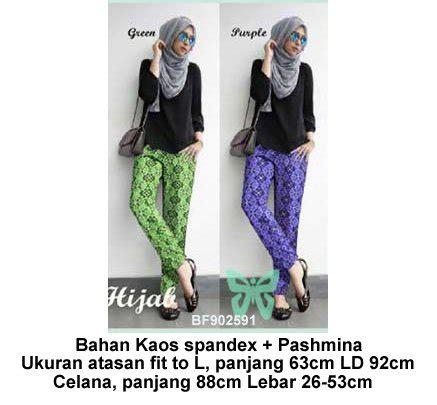 Famela Tunik Original By Biastore Atasan Vest Murah Cantik gamis modern untuk anak muda model baju gamis terbaru