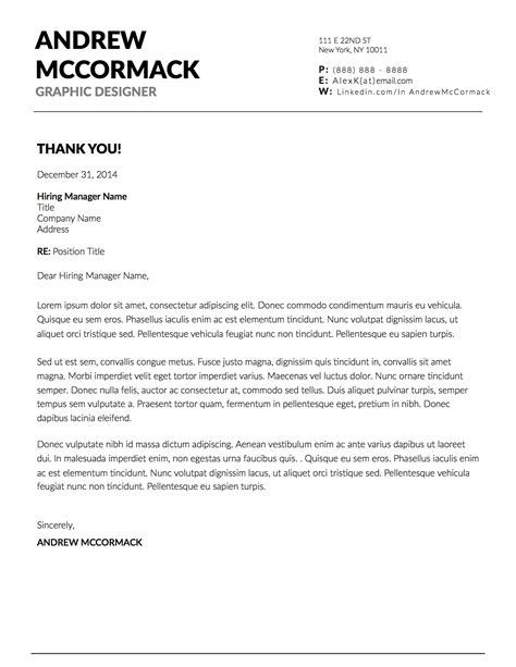 microsoft word 2010 resume cover letter template