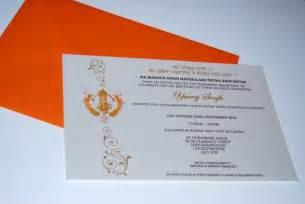 sukhmani sahib invitation card almsignatureevents