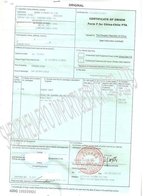 membership certificate sample certificate of origin of form f for china chile fta