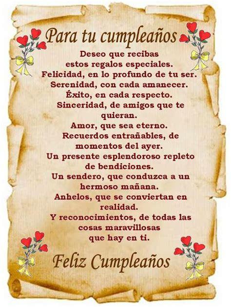 imagenes de feliz cumpleaños para xv años las 25 mejores ideas sobre deseos de feliz cumplea 241 os en