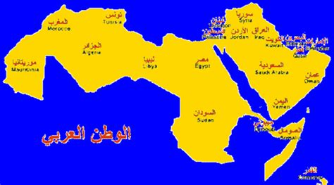 middle east map arabic lets look at the big picture of the arab world