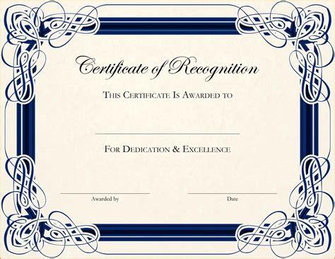 Basic Certificate Template